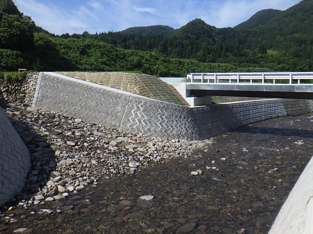 【山形】村山高瀬川渓流保全工事
