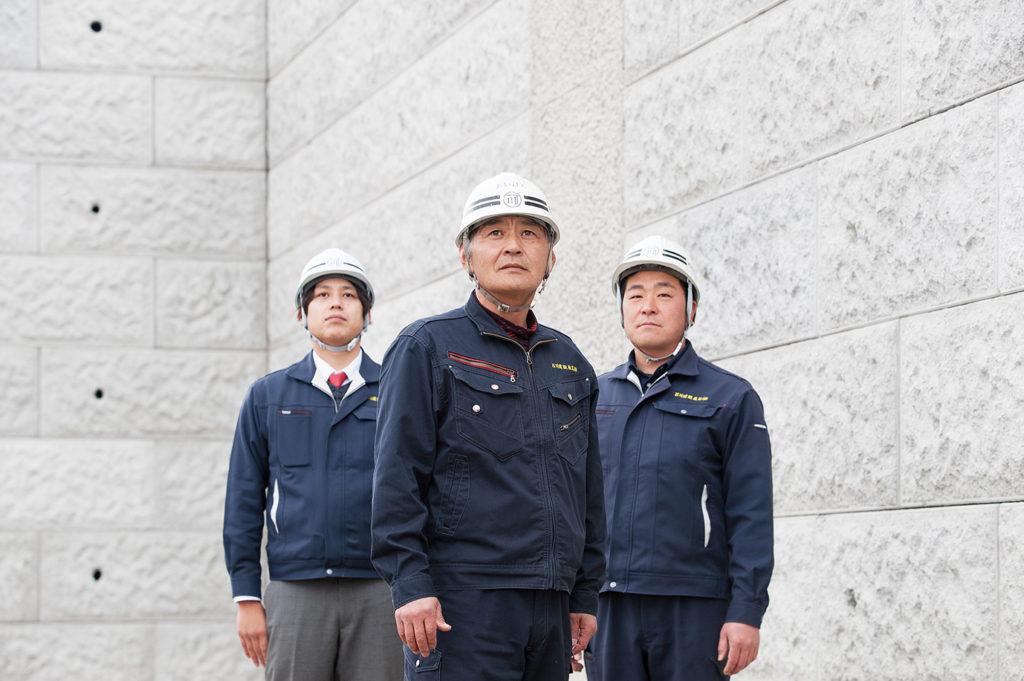 山形の未来を創る石川建設産業