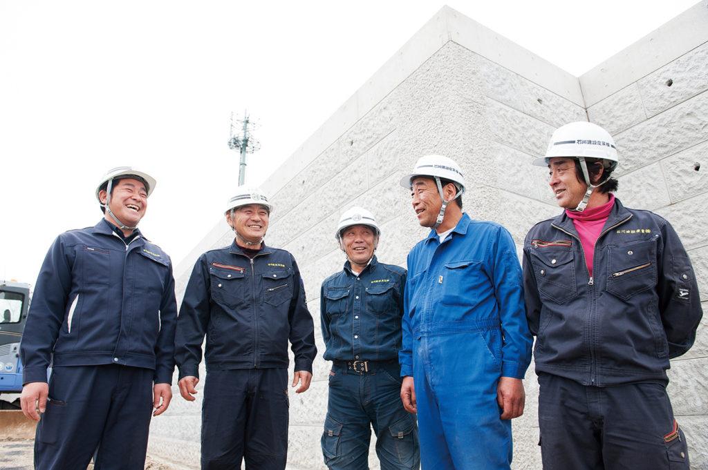 【山形】石川建設産業求人案内