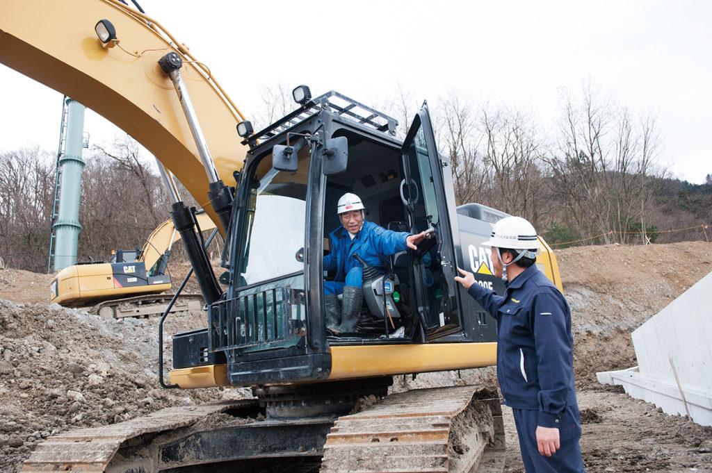 【山形】石川建設産業の求める人材