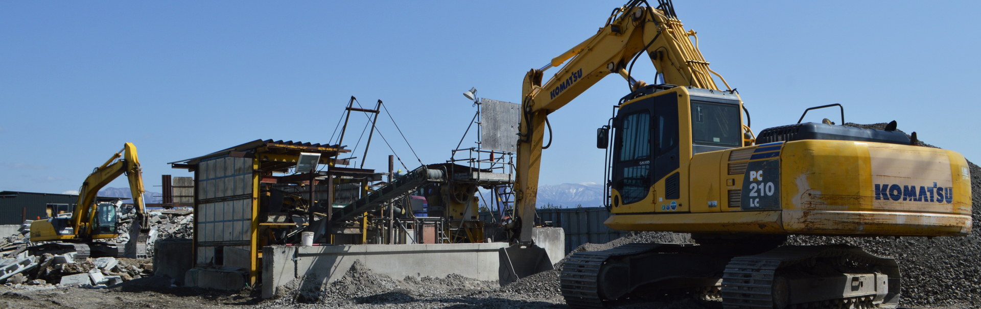【山形】解体工事は石川建設産業