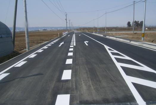 市道漆山灰塚線道路改良工事